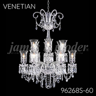 96268S : Venetian Collection