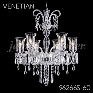 96266S : Venetian Collection